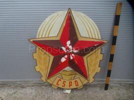Peasant class emblem