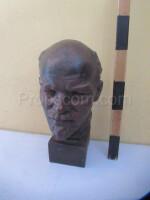 Bust of Vladimir Ilyich Lenin