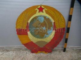 Emblem: Communist Party