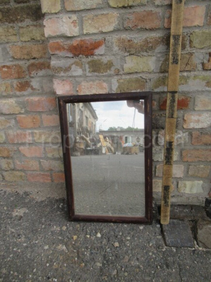 Mirror in a wooden frame